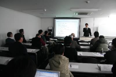 投資セミナー(2)